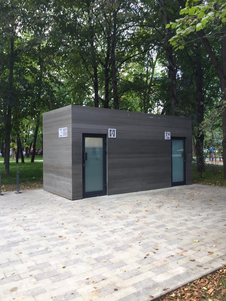 Туалеты для парков